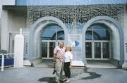 Nan & Uncle John 4/18/05
